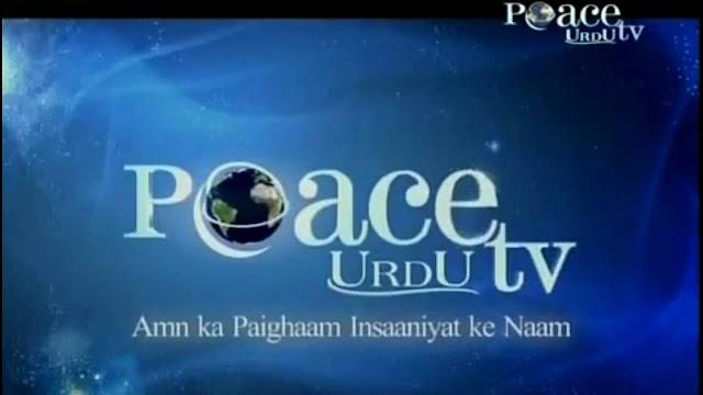 Saluran Tv Dr Zakir Naik Inilah Yang Dilarang Di AS, Inggris, Kanada Dan Bangladesh Yang Diduga Telah Ilhami Para Teroris