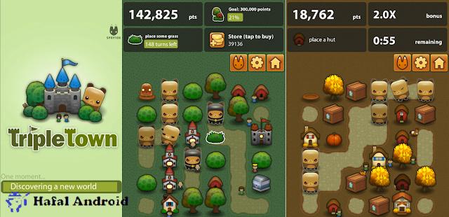 Game pUzzle Android Yang Seru
