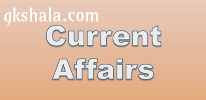 Current Affairs and GK Update 12th February 2017