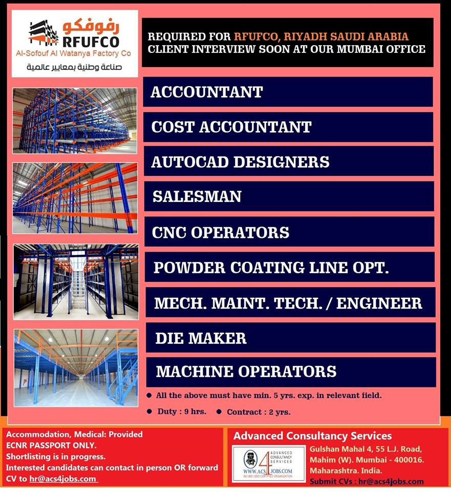 Required for Rfufco Riyadh Saudi Arabia