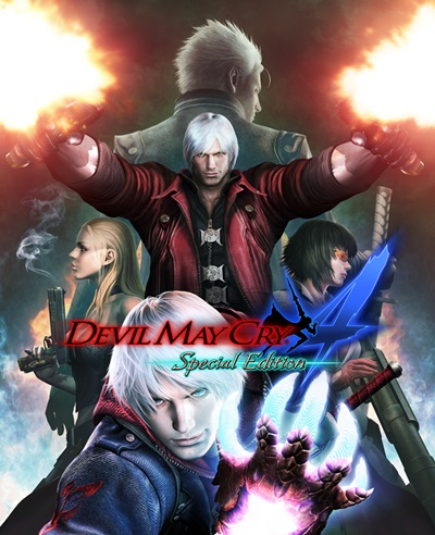 โหลดเกมส์ Devil May Cry 4: Special Edition