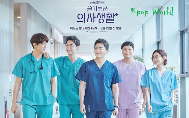 hi bye mama korean drmaa free download english sub ep-1-2-3-4-5-6-7