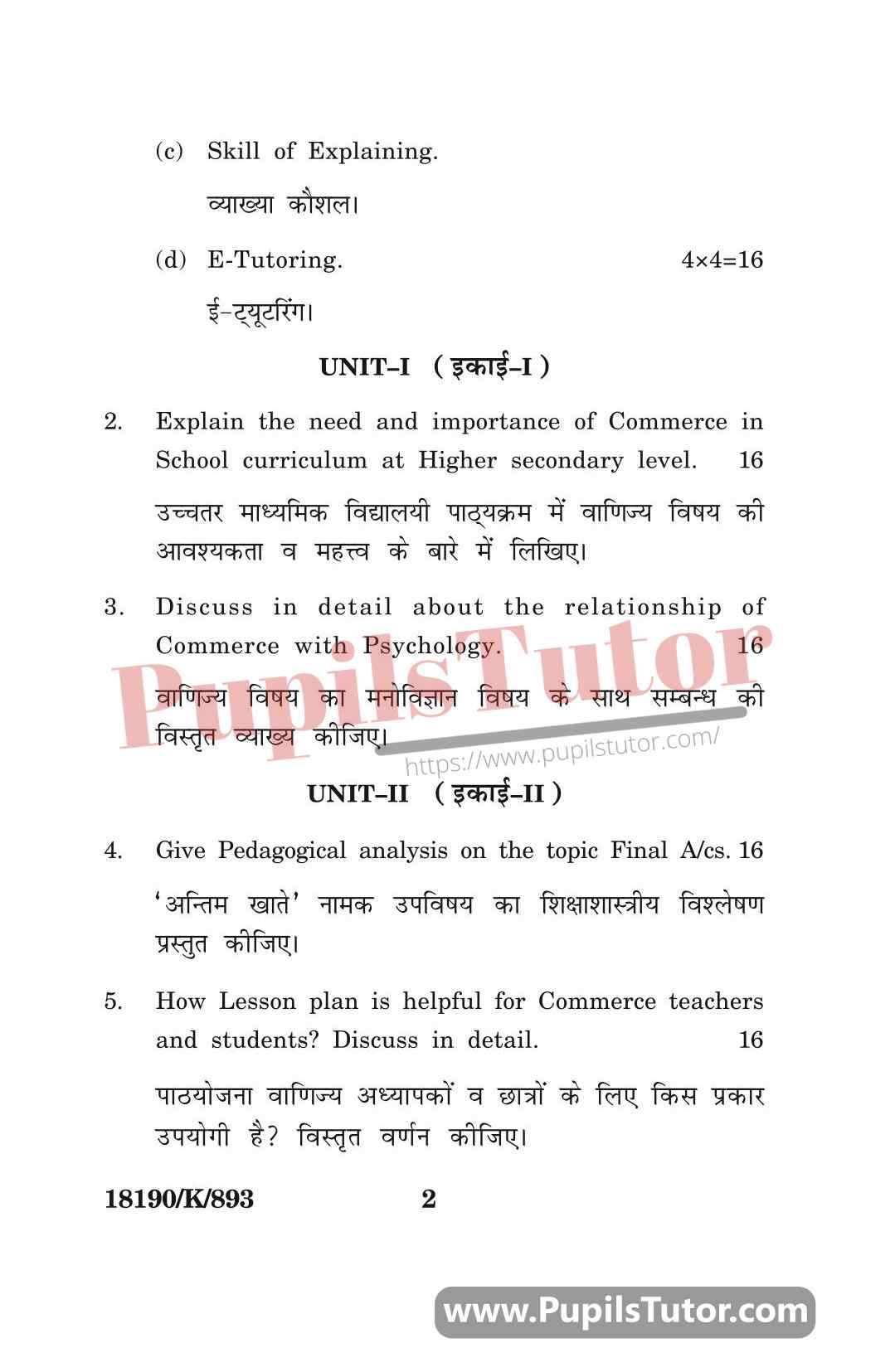 KUK (Kurukshetra University, Haryana) Pedagogy Of Commerce Question Paper 2020 For B.Ed 1st And 2nd Year And All The 4 Semesters In English And Hindi Medium Free Download PDF - Page 2 - www.pupilstutor.com