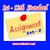 1st - 12th Standard - Assignments & Answer Key - All Subjects - Set 2