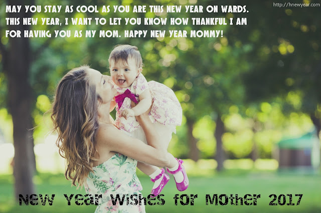 Happy New Year 2017 image and wallpaper For Mom And Dad: