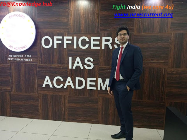 IAS_Success_Story_Shreyans_Kumat