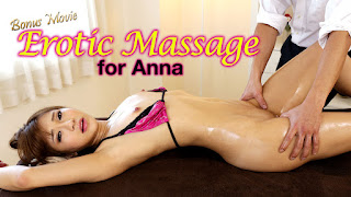 Erotic Massage For Anna Anjyou