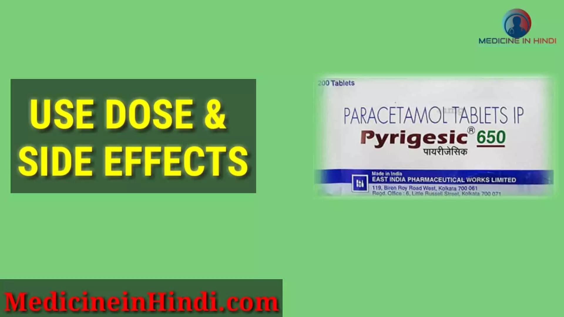 pyrigesic 650 Tablet in Hindi | pyrigesic 650 substitute & composition in hindi |