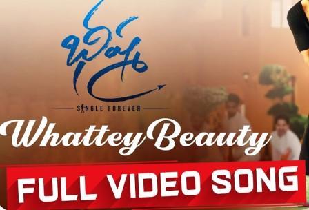 Whattey Beauty Full Lyrics | Bheeshma | Dhanunjay, Amala Chebolu Song Downlaod