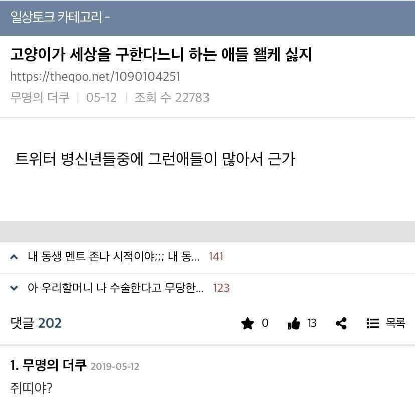 고기굽는 남자 경상도에만 있음? - issuetalk.net