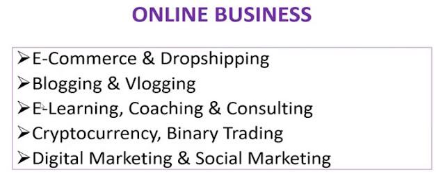 online business type