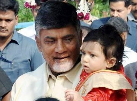 Chandrababu Naidu's 3-Year-Old Grandson is 6 Times Richer Than Him