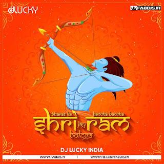BHARAT KA BACCHA BACCHA REMIX DJ LUCKY INDIA
