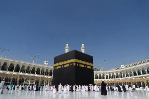 Islamic Arthitecture Beautiful View Of Holy Haram Makkah