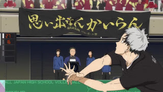 ハイキュー!!アニメ第4期 稲荷崎高校 キャプテン 北信介 Kita Shinsuke HAIKYU!!