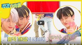 Weekly Idol Episode 453 NCT127 - Sub Español - Revisión