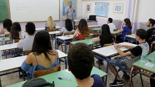 Εκπαιδευτικοί Π.Ε. Αργολίδας: Να αποσυρθεί άμεσα το πολυνομοσχέδιο για την παιδεία
