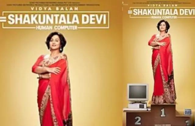 Shakuntala Devi movie
