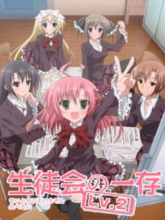 Assistir Seitokai no Ichizon (Student Council's Discretion) Online