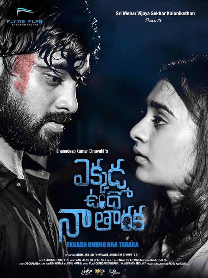 Ekkada Undho Na Taraka (2020) Movie Download 1080p Telugu Proper WE-DL AVC AC3 1.4GB ESub.mkv