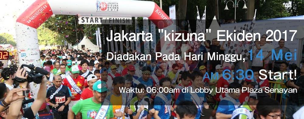 Jakarta Kizuna Ekiden • 2017