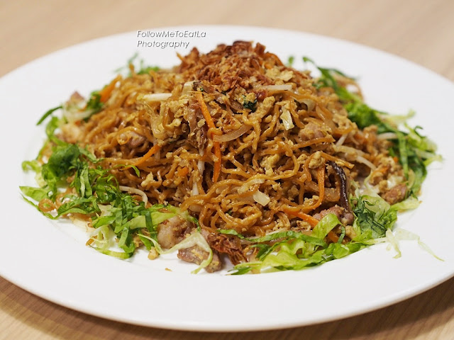 Fried Kwai Fa Mien RM 15