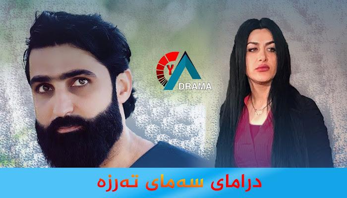 dramay samay tarza alqay 15