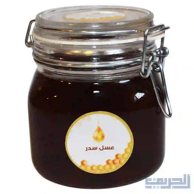 ما هي فوائد عسل السدر ؟