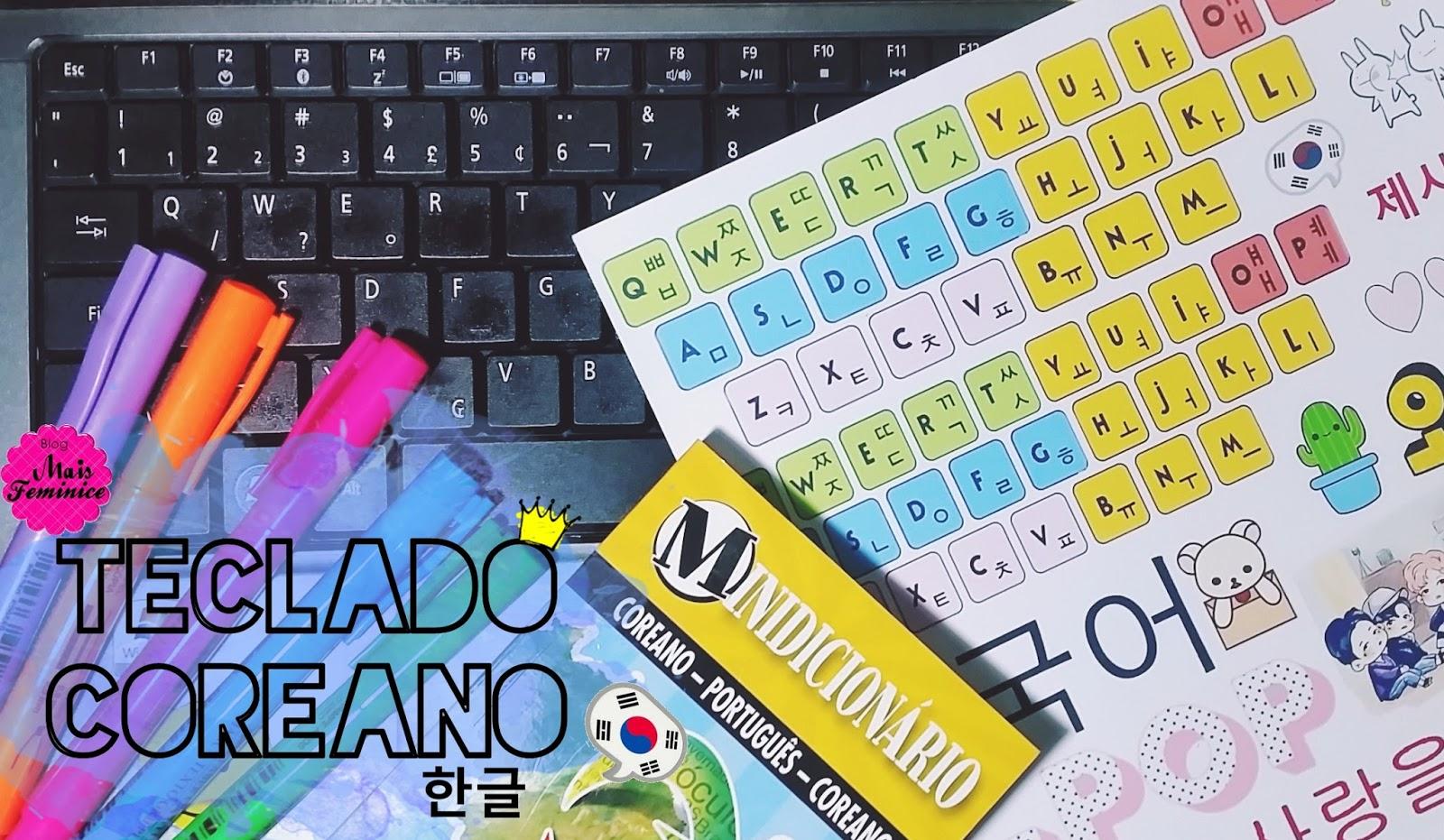 [Sticker] Adesivo teclado coreano 한글