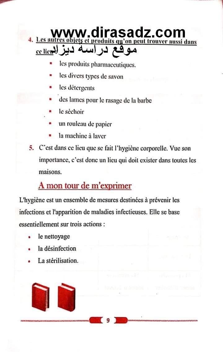 Résoudre des exercices de français pour la première année page 11