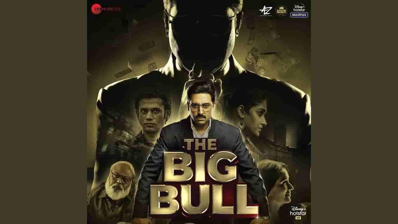 Hawaon ke sheher mein lyrics The big bull Yasser Desai Hindi Song