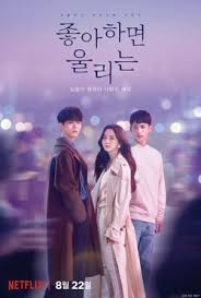 rekomendasi drama korea yang bagus di netflix
