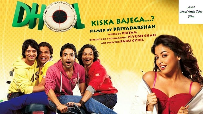 Dhol 2007 Superhit Comedy Movie Online Play & Download (shemaroo)