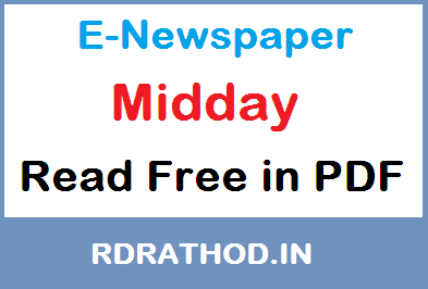 Midday E-Newspaper of India | Read e paper Free News in various Language on Your Mobile @ ePapers-daily