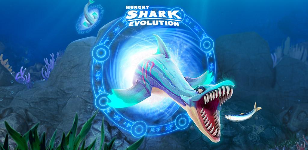 تحميل لعبة القرش الجائع Hungry Shark Evolution