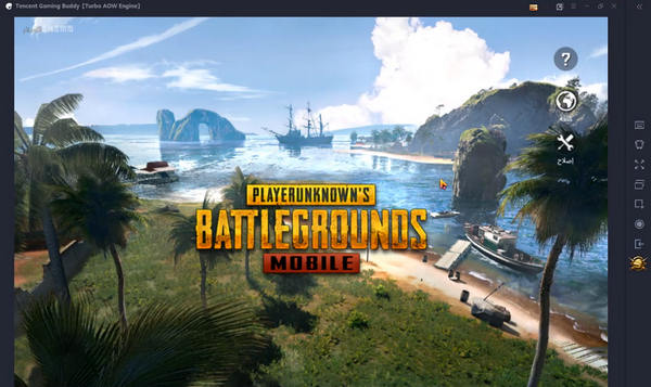 tencent gaming buddy download