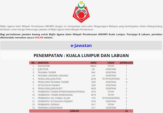 Jawatan Kosong Terkini di Majlis Agama Islam Wilayah Persekutuan (MAIWP).