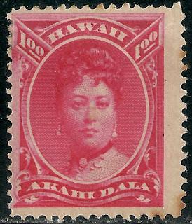 Emma Kalanikaumakaʻamano Kaleleonālani Naʻea Rooke of Hawaiʻi