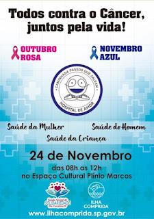 """""""Todos contra o câncer, juntos pela vida """" contará com  caminhada no domingo 24/11, na Ilha"""