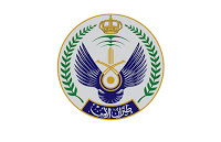 تعلن القيادة العامة لطيران الأمن عن نتائج القبول المبدئي لوظائف ( رقيب، وكيل رقيب، عريف، جندي أول، جندي)