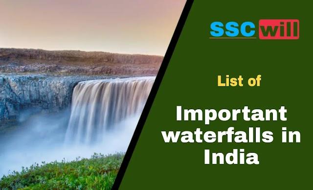 Bharat Ke Jalprapat, Map, Trick, PDF, State Wise List - भारत के जलप्रपात