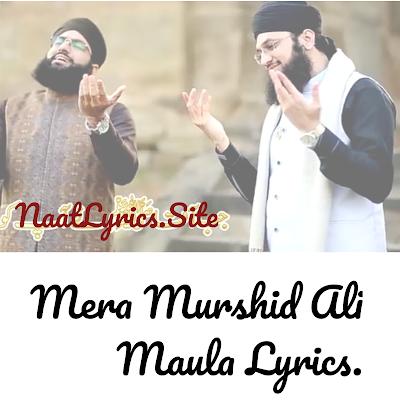 Mera Murshid Ali Maula Lyrics