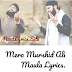 Mera Murshid Ali Maula Lyrics - New Manqabat 2020