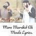 Mera Murshid Ali Maula Lyrics - New Manqabat 2020