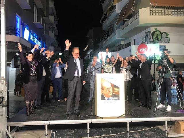 Οι Κορίνθιοι ψήφισαν Νίκα για Περιφερειάρχη Πελοποννήσου
