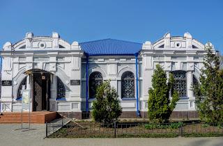 Новомосковск. Историко-краеведческий музей имени Петра Калнышевского