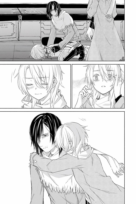 อ่านการ์ตูน Tabi to Gohan to Shuumatsu Sekai ตอนที่ 9 หน้าที่ 39