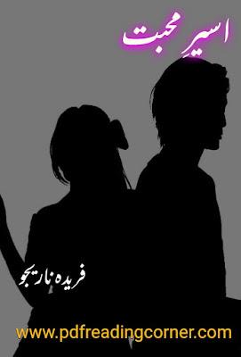 Aseer E Muhabbat By Farida Narijo - PDF Book