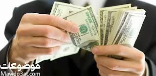 انواع الاستثمارات المالية