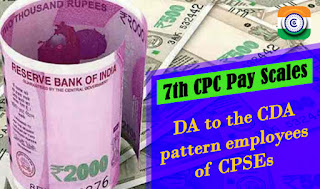 CDA pattern pay scales